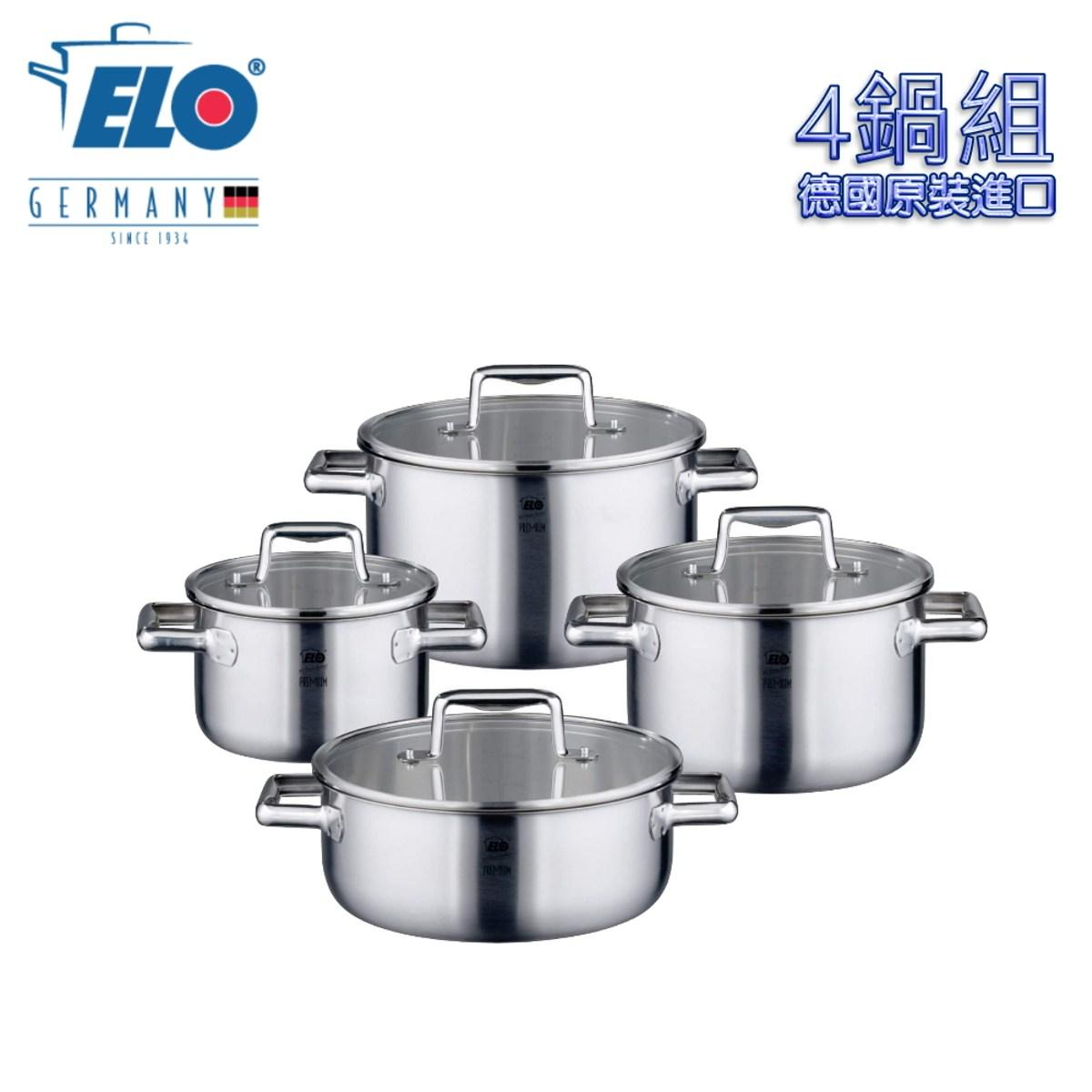 德国Elo不锈钢锅具怎么样 德国Elo不锈钢锅具好用吗